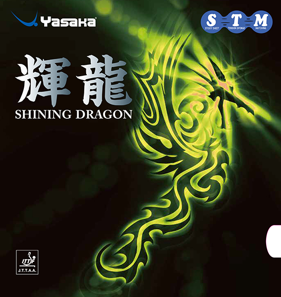 SHINING DRAGON Yasaka